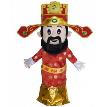 Cai Shen Ye Mascot